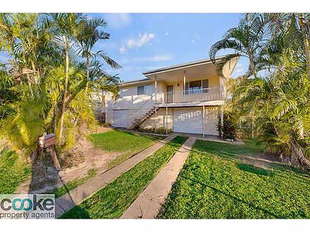 248 Flanagan Street, Frenchville 4701, QLD House Photo