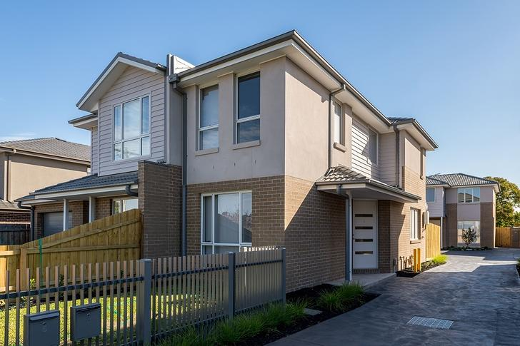 4/5-7 Eva Street, Clayton 3168, VIC Townhouse Photo