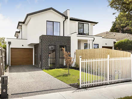 7A George Street, Bentleigh East 3165, VIC Townhouse Photo