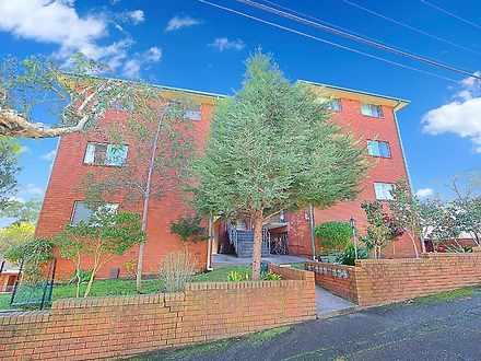 7/9 Trade Street, Newtown 2042, NSW Studio Photo
