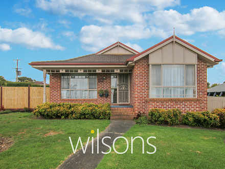 29 Vickers Drive, Warrnambool 3280, VIC House Photo