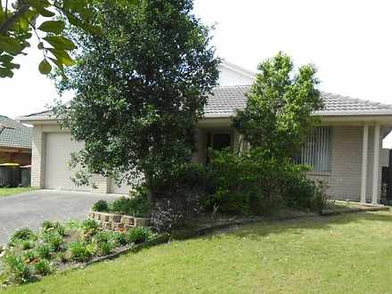 9 Settlement Drive, Wadalba 2259, NSW House Photo