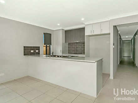 17 Marl Crescent, Yarrabilba 4207, QLD House Photo