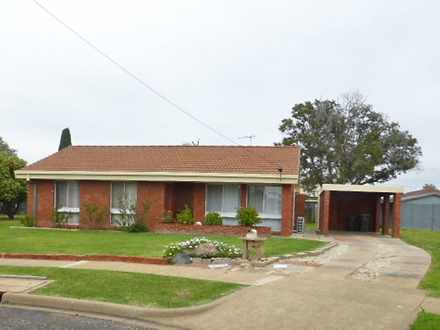 15 Blair Court, Mildura 3500, VIC House Photo