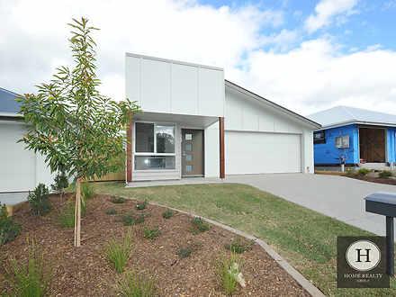 16 Radke Road, Bethania 4205, QLD House Photo