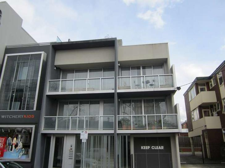 1/369 Drummond Street, Carlton 3053, VIC Apartment Photo