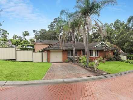 80 Bottlebrush Drive, Glenning Valley 2261, NSW House Photo