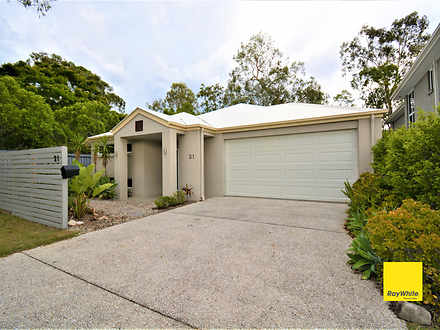 21 Santorini Place, Forest Lake 4078, QLD House Photo