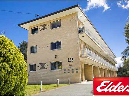 1/12 Gilmore Place, Queanbeyan 2620, NSW Unit Photo