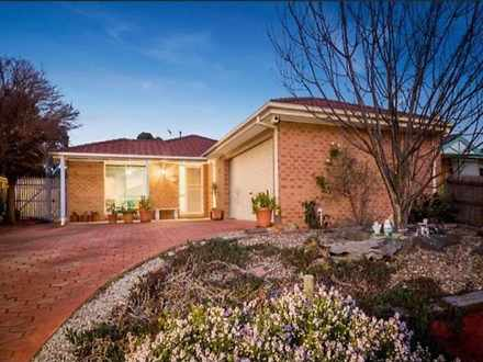 33 Plowman Court, Epping 3076, VIC House Photo