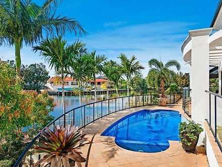 93 Bollard Circuit, Clear Island Waters 4226, QLD House Photo