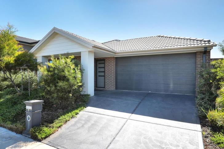 6 Fairwater Drive, Point Cook 3030, VIC House Photo