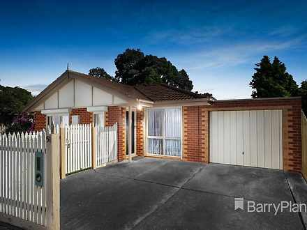 51 Hawkes Drive, Mill Park 3082, VIC House Photo