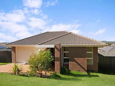 150 Mataram Road, Woongarrah 2259, NSW House Photo