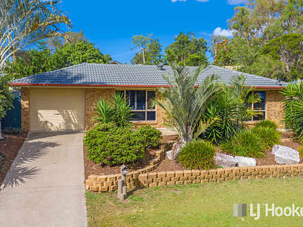 22 Crotona Road, Capalaba 4157, QLD House Photo