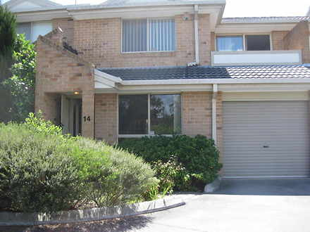 14/50-56 Boundary Road, Chester Hill 2162, NSW Townhouse Photo