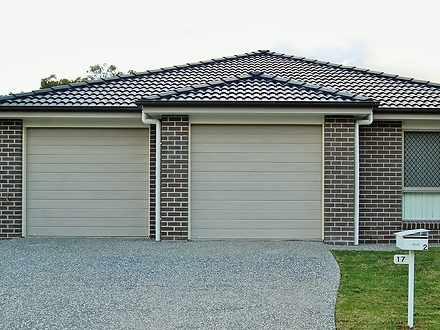 17B Haig Road, Loganlea 4131, QLD Duplex_semi Photo