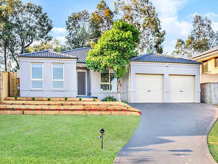 23 Glen Abbey Street, Rouse Hill 2155, NSW House Photo