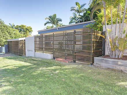 6 Kooringal Drive, Jindalee 4074, QLD House Photo