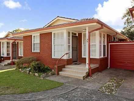 5/848 Forest Road, Peakhurst 2210, NSW Villa Photo