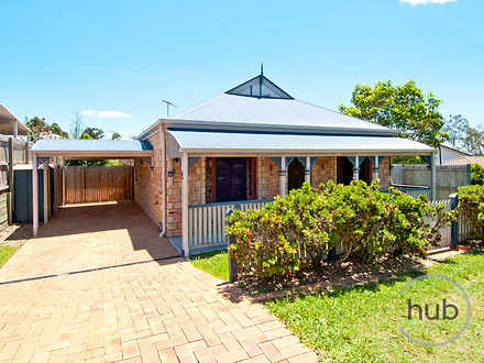 35 Conway Street, Waterford 4133, QLD House Photo