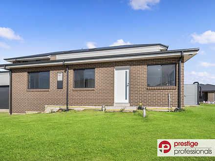 122A Bruce Ferguson Drive, Bardia 2565, NSW House Photo