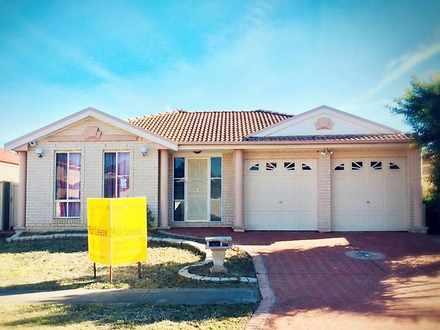 Hinchinbrook 2168, NSW House Photo