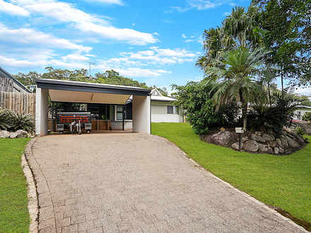14 Rogers Close, Whitfield 4870, QLD House Photo