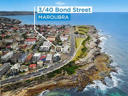 3/40 Bond Street, Maroubra 2035, NSW Unit Photo