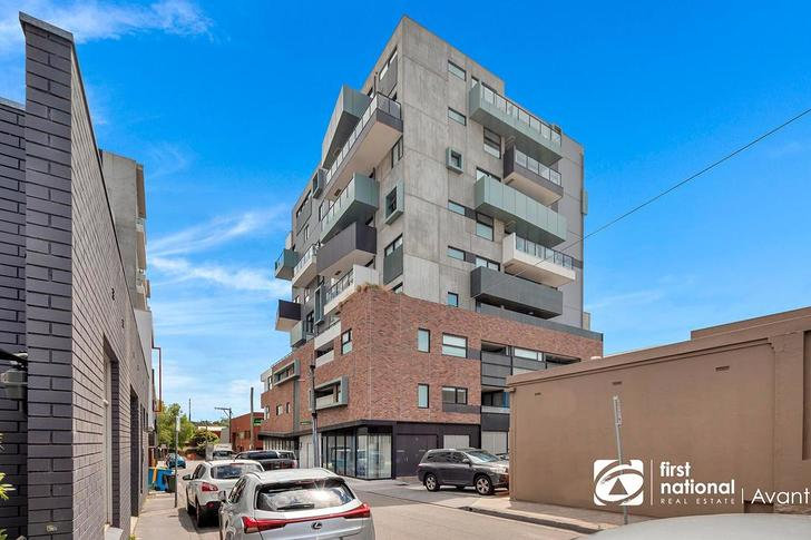 705/5-7 Montrose Street, Hawthorn East 3123, VIC Apartment Photo