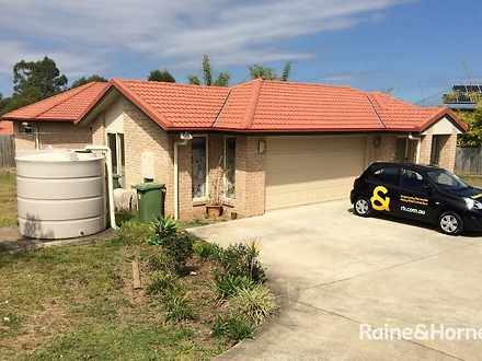1-4 Barambah Place, Narangba 4504, QLD House Photo