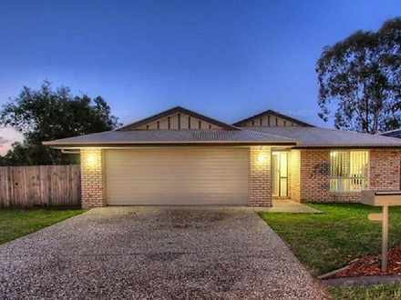 9 Devereaux Road, Boronia Heights 4124, QLD House Photo