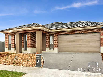 49 Independence Boulevard, Doreen 3754, VIC House Photo