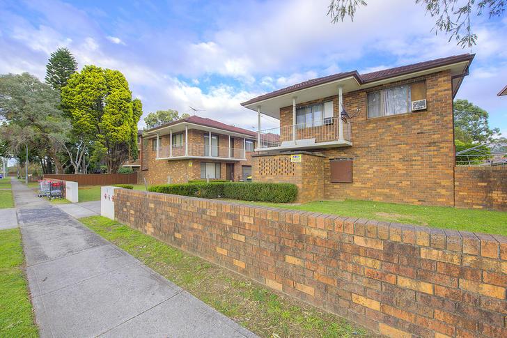 5/6-7 Ulverstone Street, Fairfield 2165, NSW Townhouse Photo