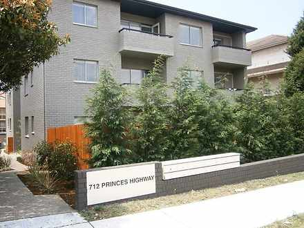 8/712 Princes Highway, Kogarah 2217, NSW Apartment Photo