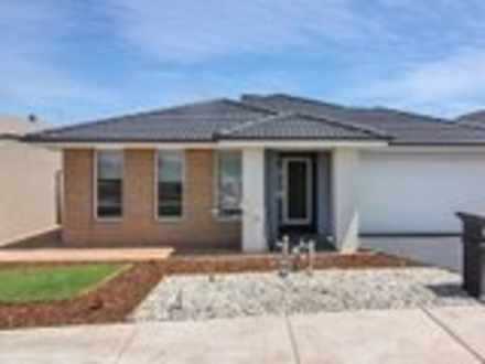 119 Horizon Boulevard, Greenvale 3059, VIC House Photo