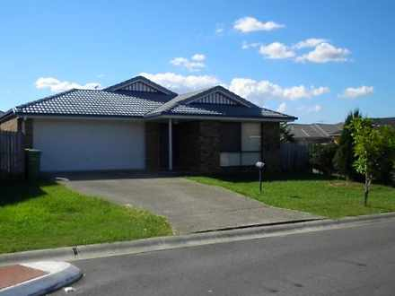 2 Lake Wivenhoe Court, Logan Reserve 4133, QLD House Photo