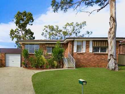 55 Spitfire Drive, Raby 2566, NSW House Photo