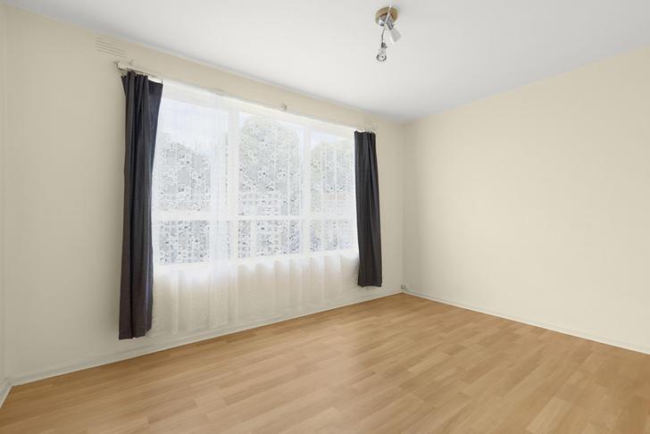 1/2 Tattenham Street, Caulfield East 3145, VIC Apartment Photo