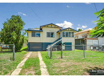 216 Lion Creek Road, Wandal 4700, QLD House Photo