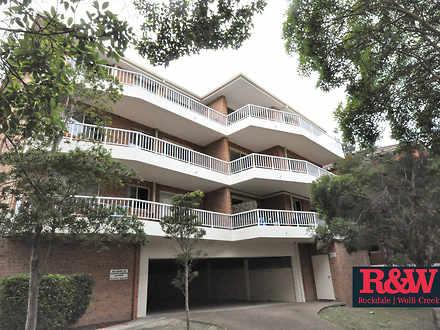 7/18-22 Chapel Street, Rockdale 2216, NSW Apartment Photo