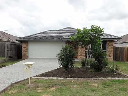 20 Belle Court, Redbank 4301, QLD House Photo