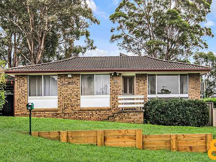 16 Muncaster Place, Cranebrook 2749, NSW House Photo