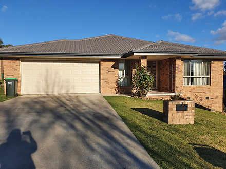 8 David Crescent, Armidale 2350, NSW House Photo