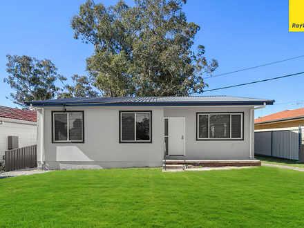 5 Blue Hills Crescent, Blacktown 2148, NSW House Photo