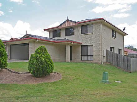 14 Mt Barney Crescent, Algester 4115, QLD House Photo
