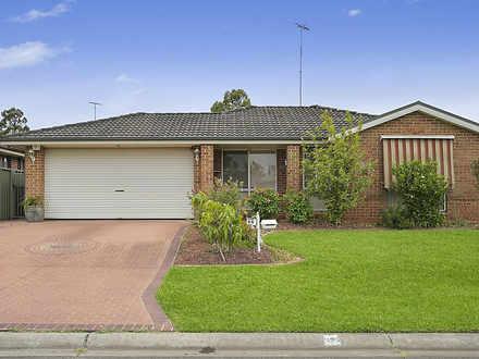 12 Merriwa Avenue, Hoxton Park 2171, NSW House Photo