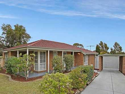 48 Cornelius Drive, Wantirna South 3152, VIC House Photo