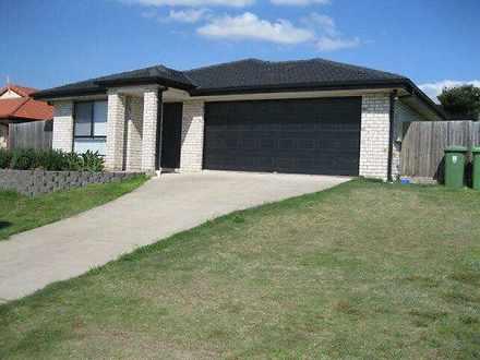 16 Cuttaburra Crescent, Glenvale 4350, QLD House Photo