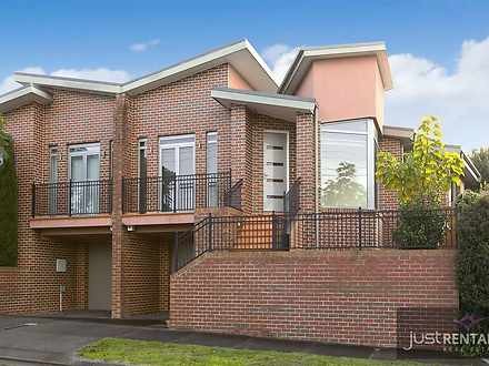 2/25 Meadows Court, Chadstone 3148, VIC Townhouse Photo